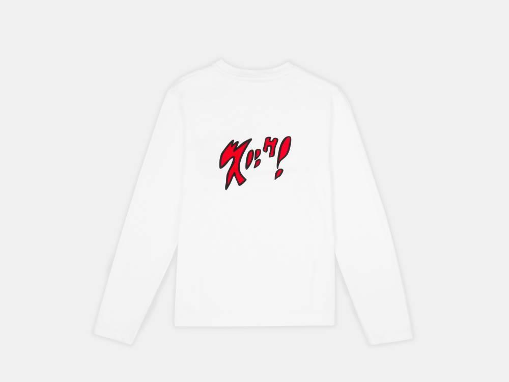 Yin Yang Who Longsleeve T-Shirt