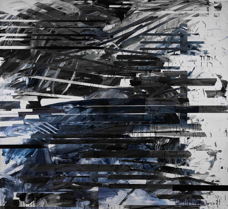 Pile (2008) by Jacqueline Humphries