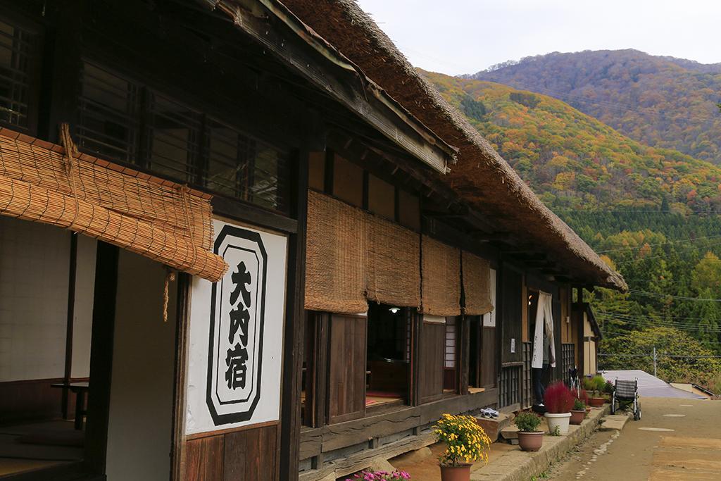 Oūchijuku