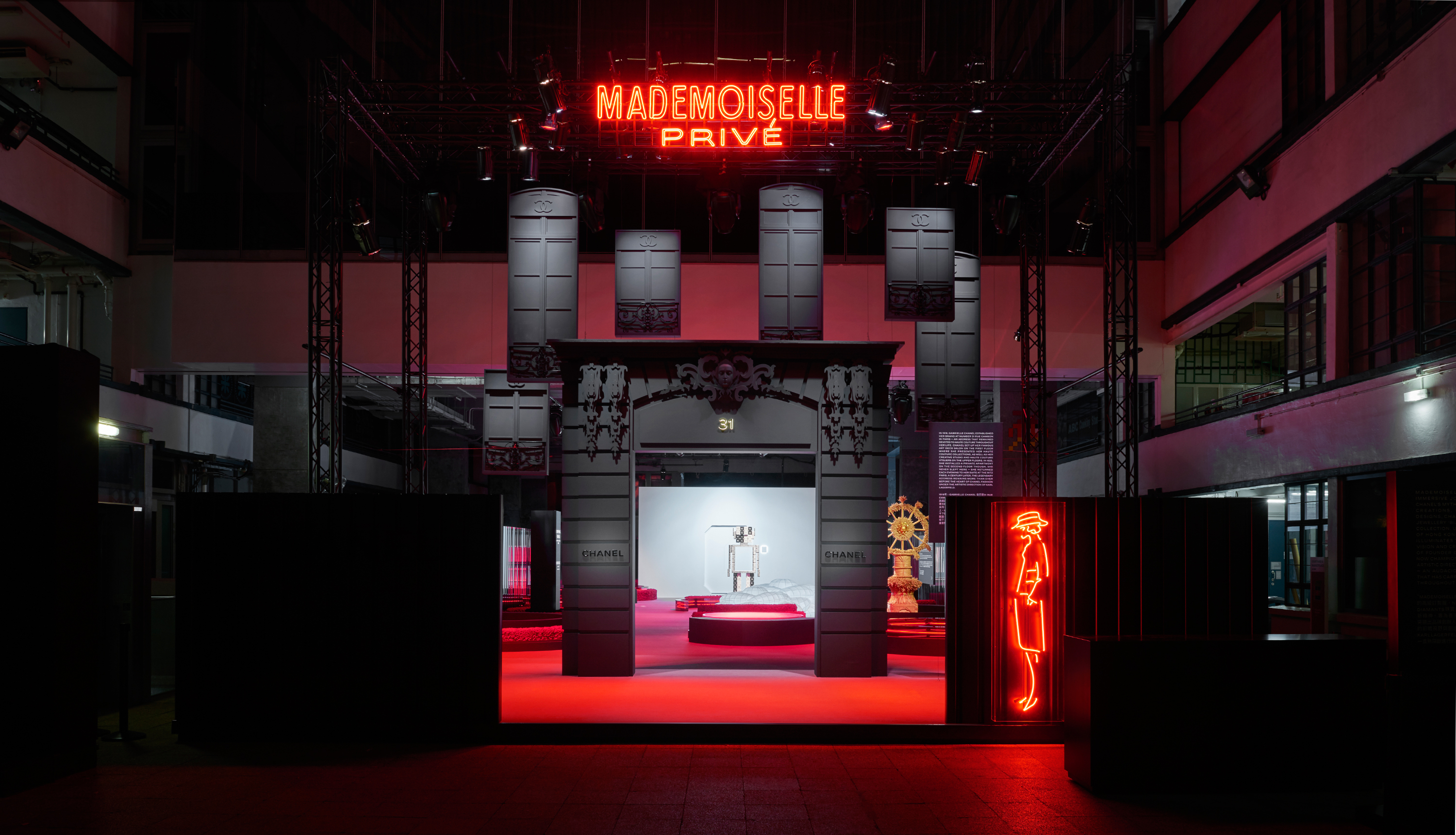 What to expect from Chanel's Mademoiselle Privé Hong Kong exhibition