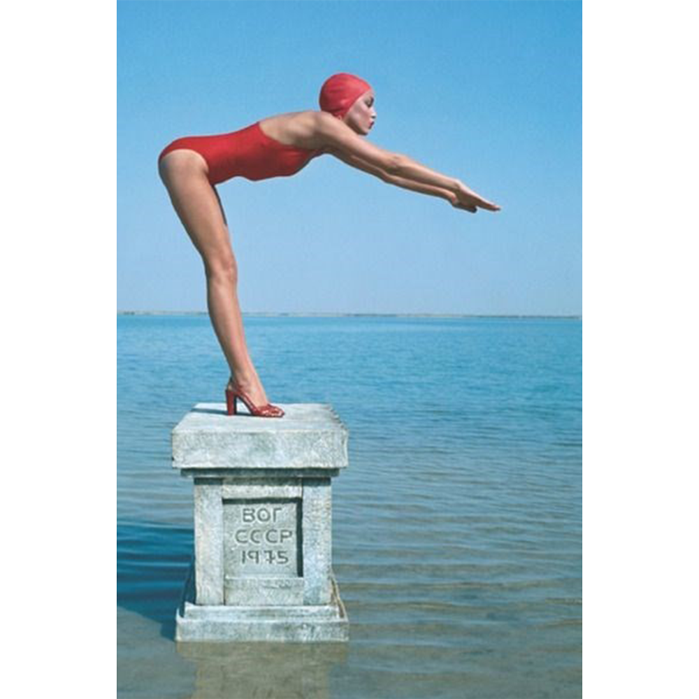Jerry Hall Goes Swimming