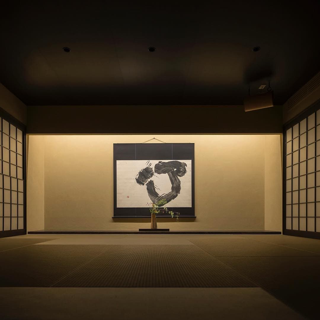 Everything you need to know about Japan's first dispersed hotel in Kyoto