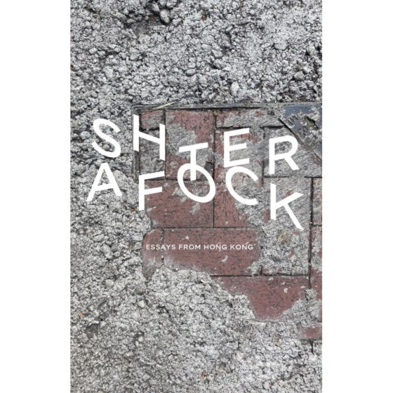 'Aftershock: Essays from Hong Kong' by Holmes Chan