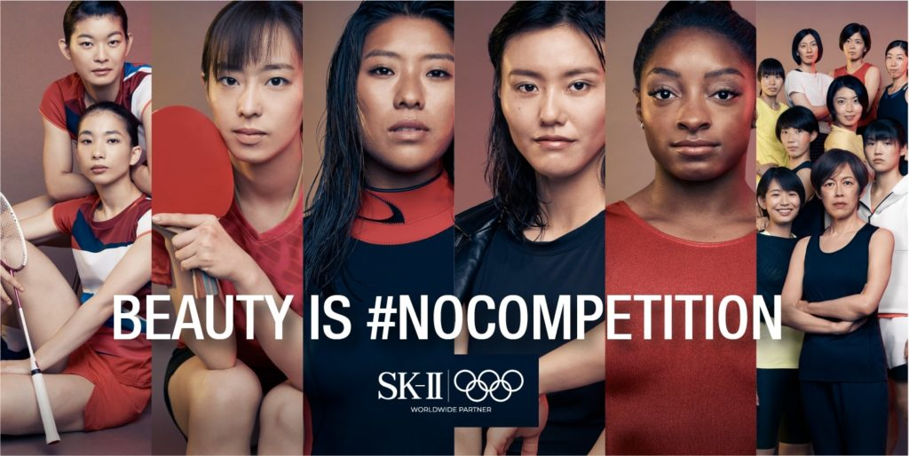 SK-II, global skincare brand, Olympic Games Tokyo 2020, Olympic athletes women, No Competition,