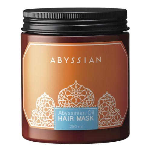 Abyssian Dry & Damaged Hair Mask