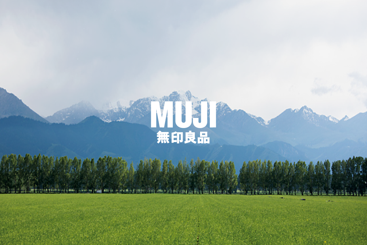 Sad news for minimalists: Muji is filing for bankruptcy
