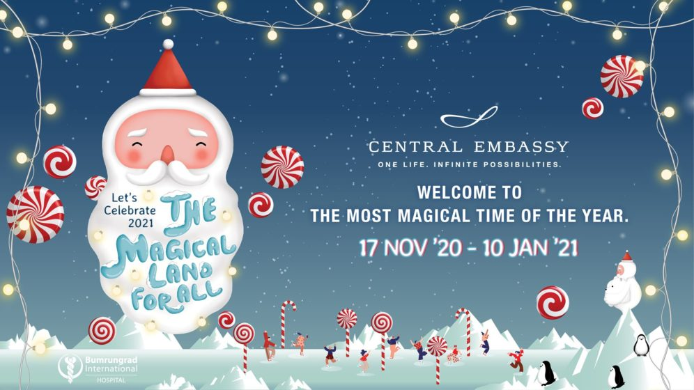 Let's Celebrate 2021: The Magical Land for All at Central Embassy