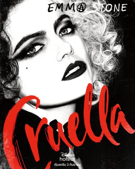 Cruella (Disney+ Hotstar)