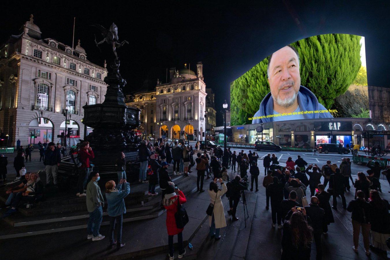 Ai Weiwei's latest art installation will give you a prize if you get the answer right