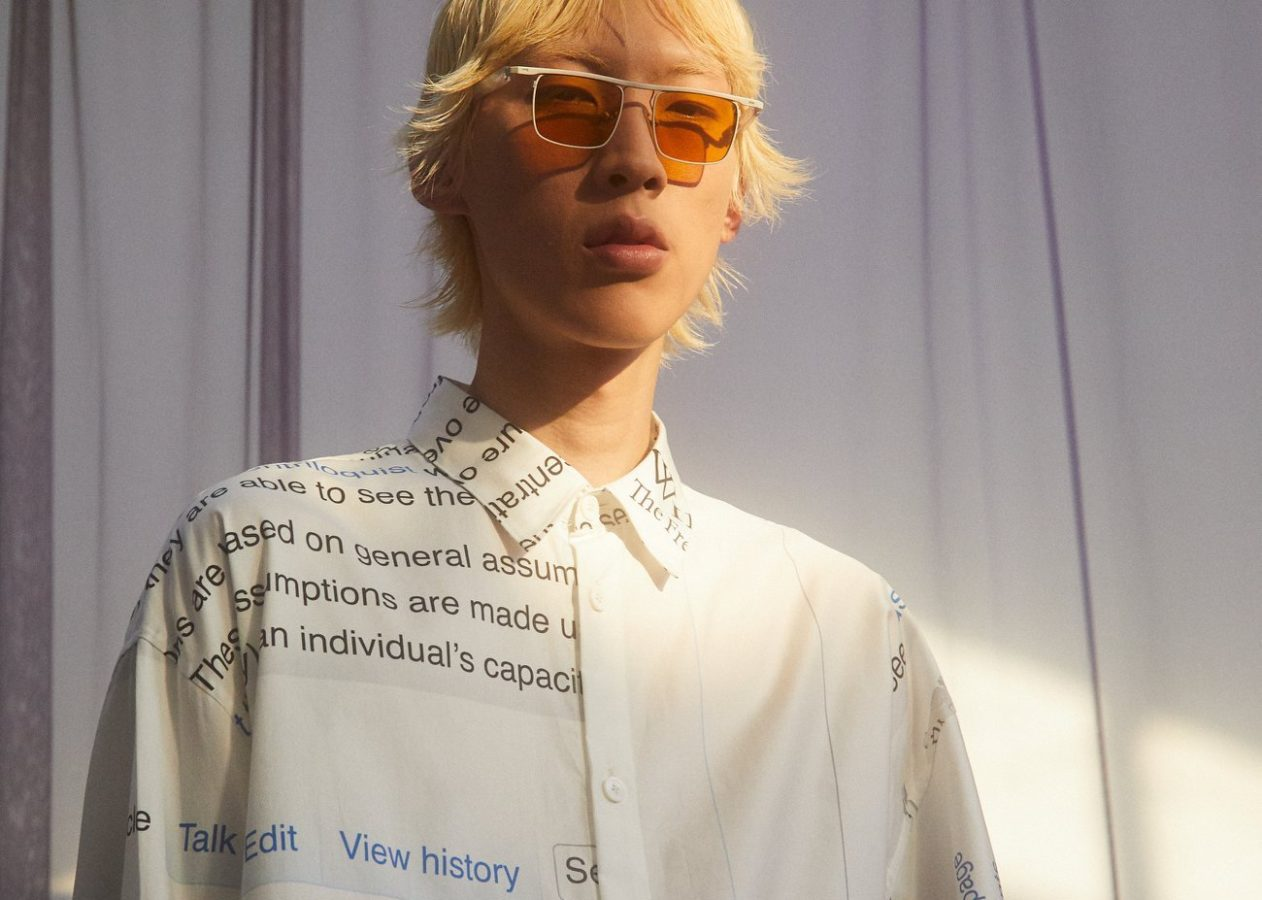 Fashion Brand Etudes Collaborates With An Unlikely Partner Wikipedia