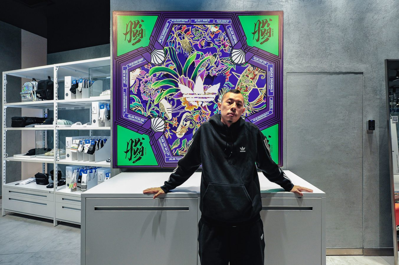Store Explore: Adidas Originals' flagship store in Pavilion KL celebrates local artists