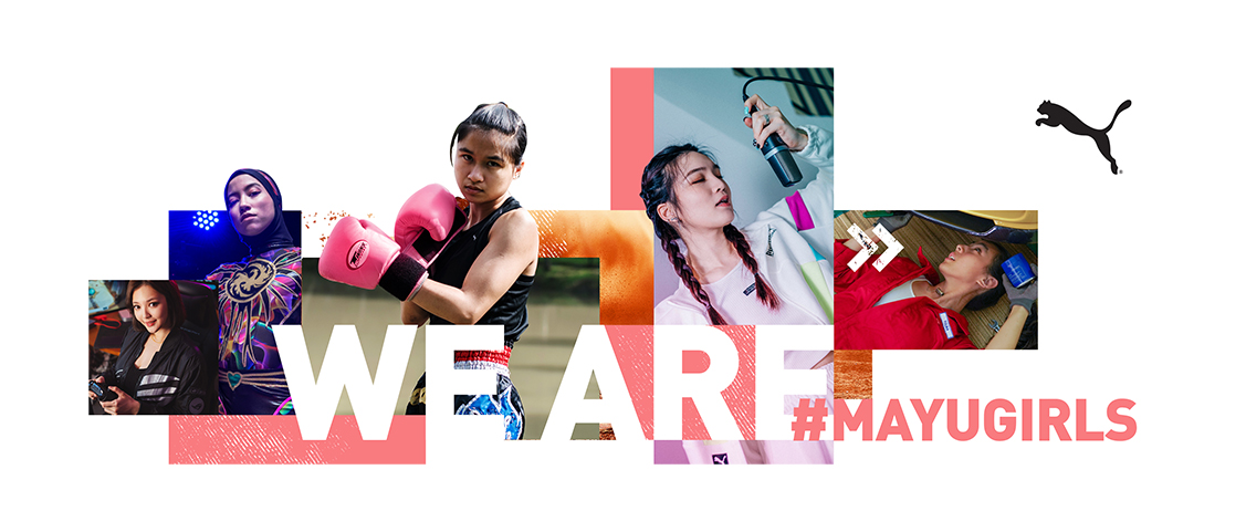 """PUMA Southeast Asia champions everyday women with the """"We Are #MayuGirls"""" campaign"""