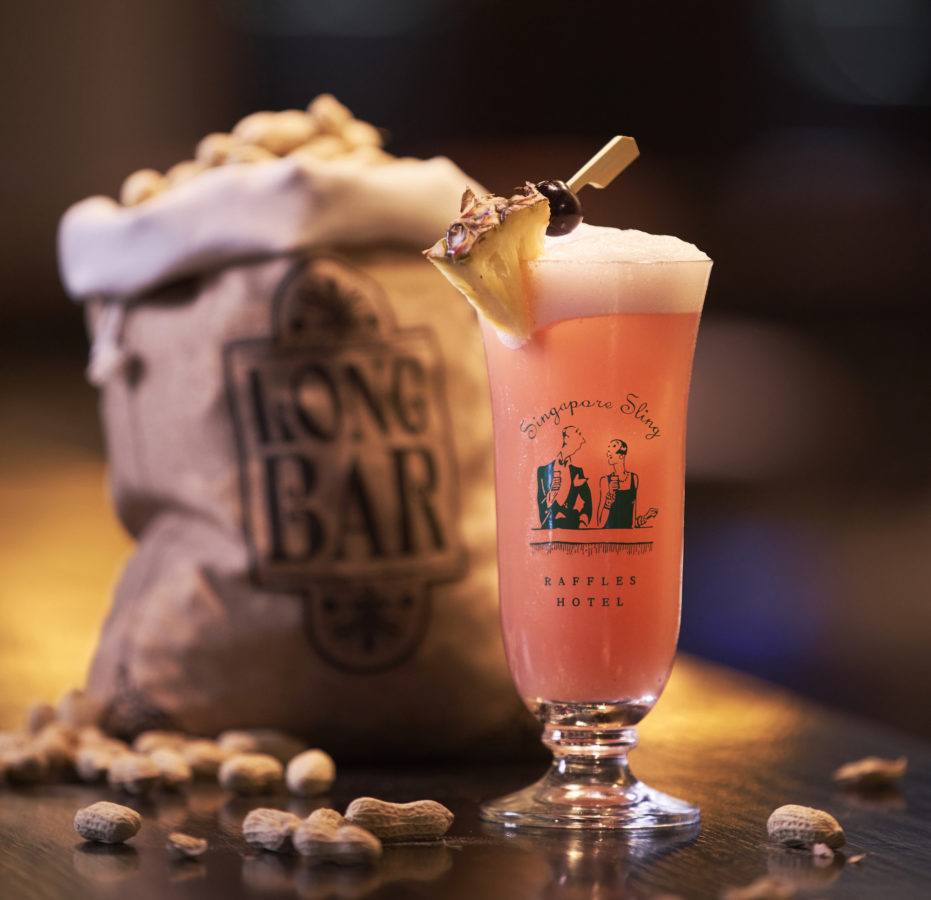 Raffles Hotel's Long Bar shows us how to make a real Singapore Sling