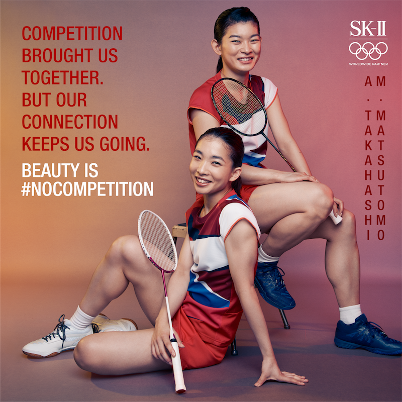 sk-ii no competition