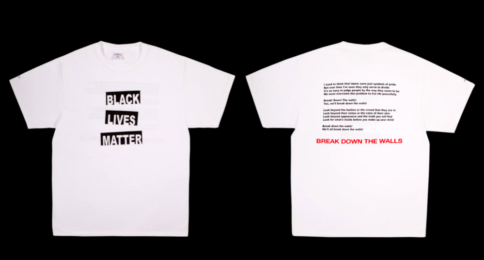 Noah T-shirts sold in 2016 to support the Black Lives Movement. (Photo credit: Noah)