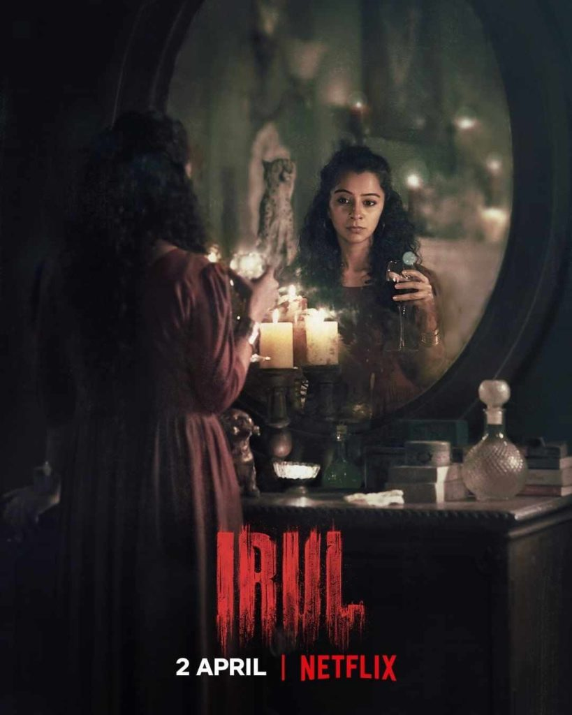 Irul Ending Explained: This New-age thriller movie is the perfect watch